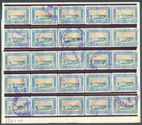 0049BC1709 - BCL49 - Used Reconstructed Sheet
