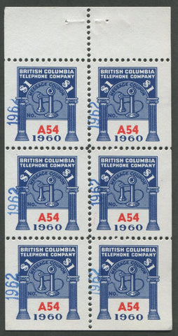 0296BC1708 - BCT198 - Mint Booklet Pane, Watermarked