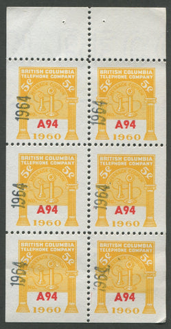 0300BC1708 - BCT202 - Mint Booklet Pane, Watermarked