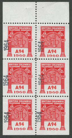 0301BC1708 - BCT203 - Mint Booklet Pane, Watermarked