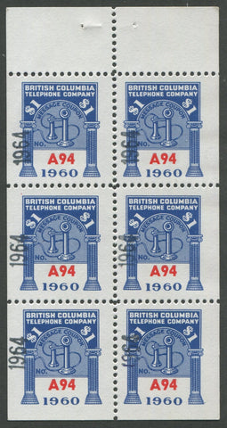 0302BC1708 - BCT204 - Mint Booklet Pane, Watermarked