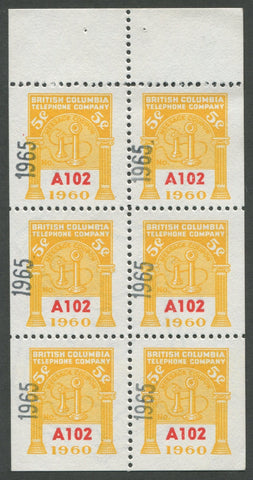 0303BC1708 - BCT205 - Mint Booklet Pane, Watermarked