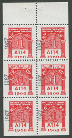 0310BC1708 - BCT212 - Mint Booklet Pane, Watermarked