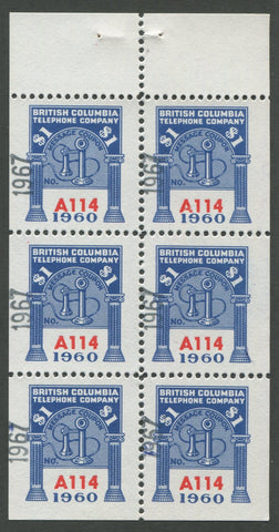 0311BC1708 - BCT213 - Mint Booklet Pane, Watermarked