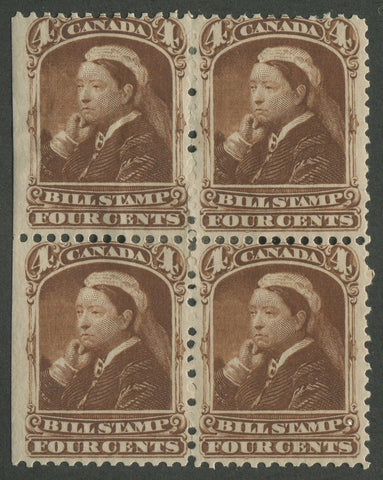 0041FB1707 - FB41, FB41a - Mint Block of 4