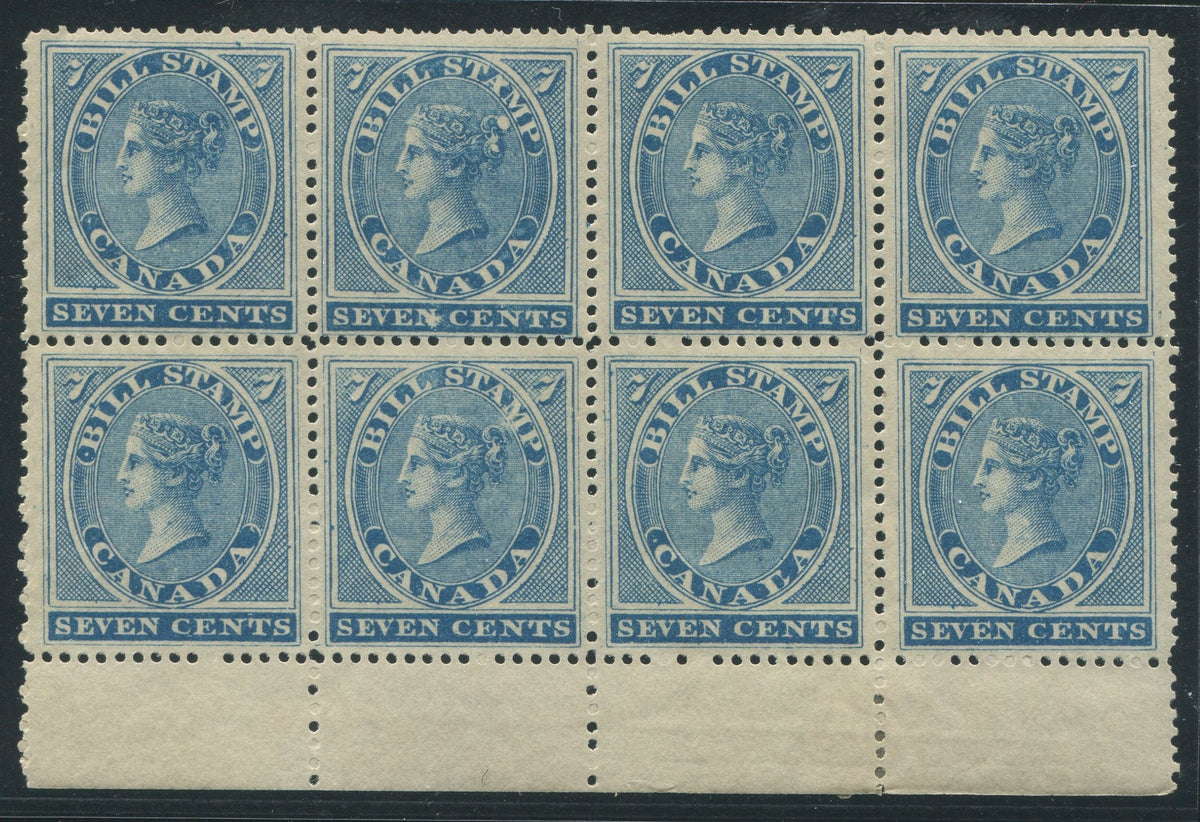 0007FB1709 - FB7 - Mint Block of 8 - UNLISTED PLATE VARIETIES - Deveney Stamps Ltd. Canadian Stamps