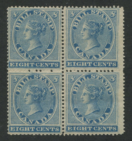 0008FB1707 - FB8 - Mint Block of 4 - Deveney Stamps Ltd. Canadian Stamps