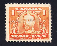 0005CD1710 - FCD5 - Used - Deveney Stamps Ltd. Canadian Stamps