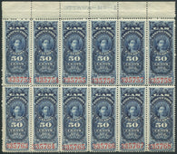 0019FG1709 - FG19 - Mint Plate Block of 12