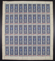 0019FG1709 - FG19 - Mint Sheet