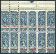 0022FG1709 - FG22 - Mint Plate Block of 12
