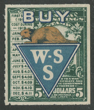 0002WS1707 - FWS2 - Mint Label - Deveney Stamps Ltd. Canadian Stamps