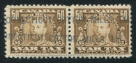 0025WT1710 - FWT16 - Used Pair - UNLISTED