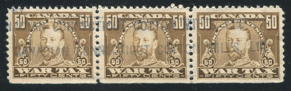 0025WT1710 - FWT16 - Used Strip of 3 - UNLISTED