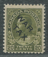 0011WT1707 - FWT2 - Mint - Deveney Stamps Ltd. Canadian Stamps