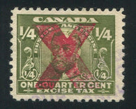0001FX1710 - FX1a - Used - Deveney Stamps Ltd. Canadian Stamps