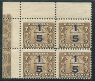 0022FX1710 - FX22 - Mint Lathework Block of 4