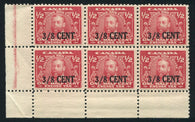 0023FX1710 - FX23 - Mint Lathework Block of 6