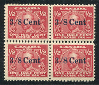 0024FX1710 - FX24 - Mint Block of 4