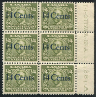 0025FX1710 - FX25 - Mint Plate Block of 6