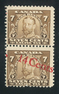 0027FX1709 - FX27b - Mint Pair - UNLISTED