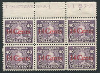 0029FX1710 - FX29 - Mint Plate Block of 6