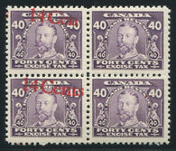 0029FX1708 - FX29c - Mint Block of 4