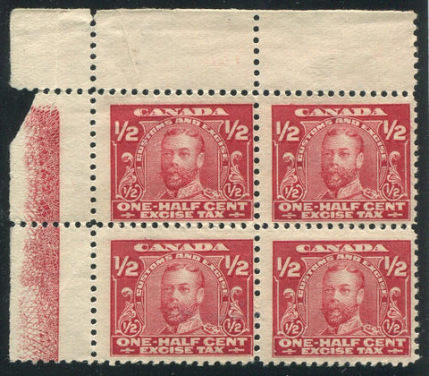 0002FX1710 - FX2 - Mint Lathework Block of 4 - Deveney Stamps Ltd. Canadian Stamps