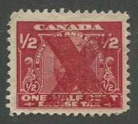 0002FX1707 - FX2a - Used - Deveney Stamps Ltd. Canadian Stamps