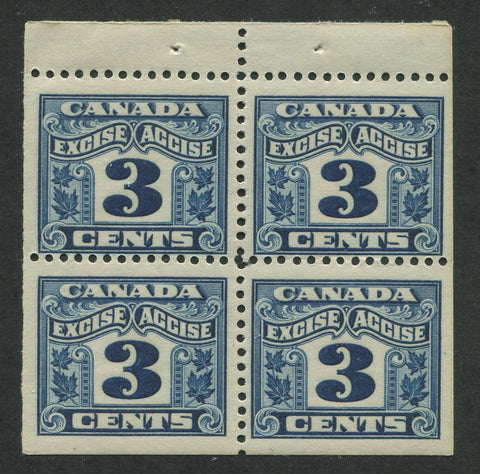 0038FX1707 - FX38a - Mint Booklet Pane