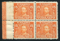 0006FX1710 - FX6 - Mint Lathework Block of 4 - Deveney Stamps Ltd. Canadian Stamps