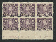 0009FX1707 - FX9 - Mint Plate Block - Deveney Stamps Ltd. Canadian Stamps