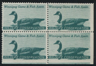 0259MW1708 - MW1a - Mint Block of 4
