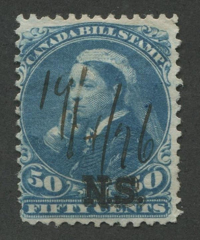 0015NS1707 - NSB15 - Used