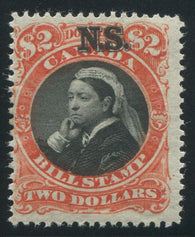 0017NS1710 - NSB17 - Mint