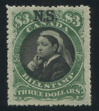0018NS1708 - NSB18a - Mint