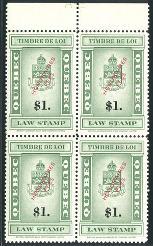 0117QL1708 - QL117 - Mint Plate Block of 4