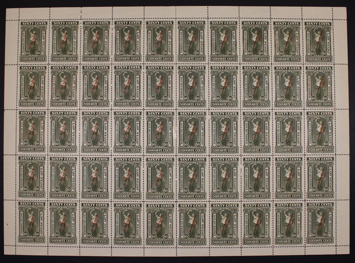 0078QL1709 - QL78 - Mint Sheet