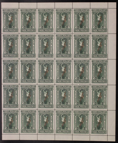 0084QL1709 - QL84 - Mint Block of 30
