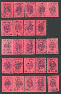 0002SL1709 - SL2 - Used Partially Reconstructed Sheet - Deveney Stamps Ltd. Canadian Stamps