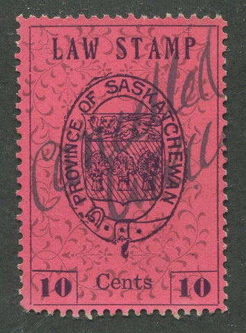 0002SL1707 - SL2 - Used - 'Broken Buckle' - Deveney Stamps Ltd. Canadian Stamps