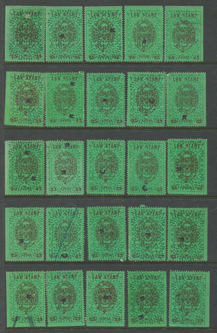 0004SL1709 - SL4 - Used Reconstructed Sheet - Deveney Stamps Ltd. Canadian Stamps