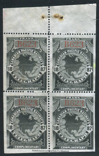 0001CP1710 - TCP1 - Mint Booklet Pane - Deveney Stamps Ltd. Canadian Stamps