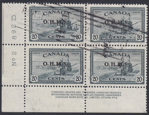 0354CA1805 - Canada O8a - Used Plate Block of 4