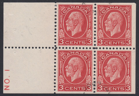 0197CA1804 - Canada #197dii - USED Booklet Pane