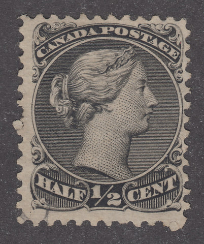 0021CA1709 - Canada #21iv - Mint 'Spur' Variety