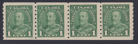0228CA1712 - Canada #228iii Jump Strip of 4