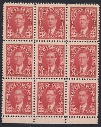0233CA1710 - Canada #233i - Mint 'Crease on Collar' Block of 9
