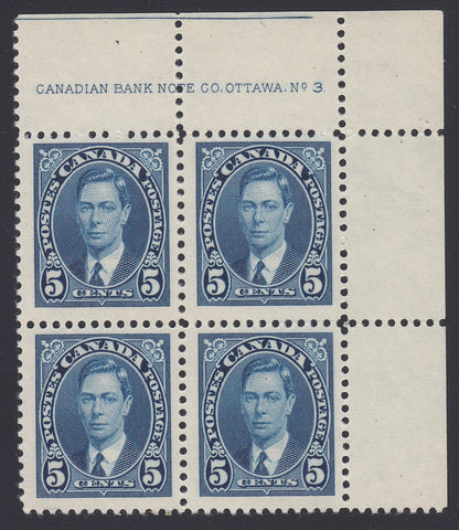 0235CA1801 - Canada #235 Mint Plate Block of 4