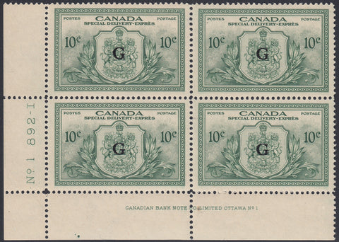 0399CA1805 - Canada EO2 - Mint Plate Block of 4